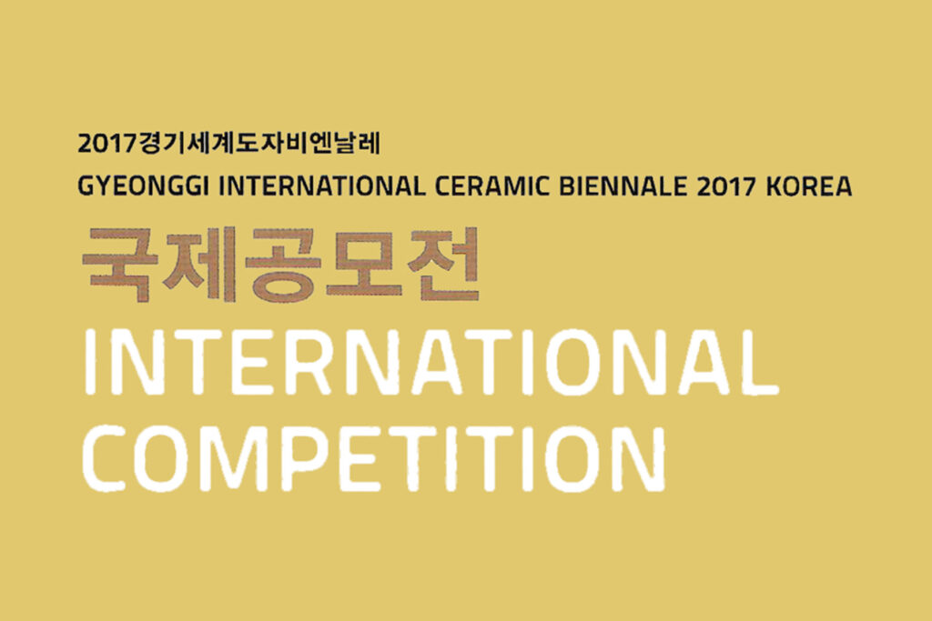 Gyeonggi International Ceramic Biennale